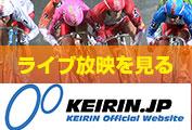 レースライブイメージ